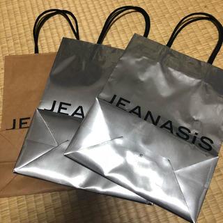 ジーナシス(JEANASIS)の【お値下げ】ジーナシス * ショップ袋3枚セット(ショップ袋)