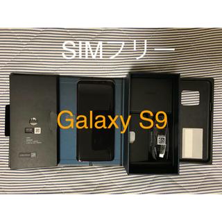 サムスン(SAMSUNG)の★特価★【新品】Galaxy S9 SCV38 パープル SIMフリー(スマートフォン本体)