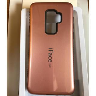 fce018c310 iFace mall GalaxyS9plusハードケース ローズゴールド(Androidケース)