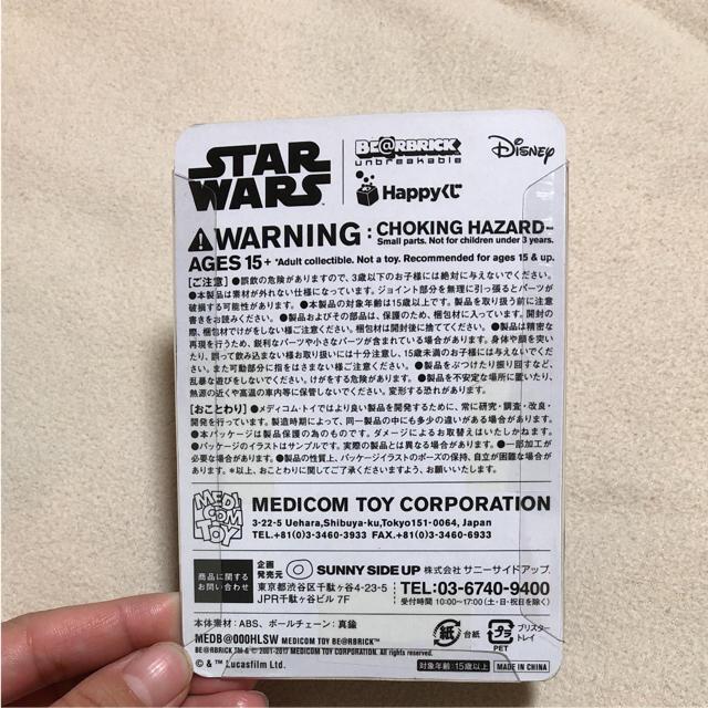 ダースベイダー ベアブリック  エンタメ/ホビーのおもちゃ/ぬいぐるみ(キャラクターグッズ)の商品写真