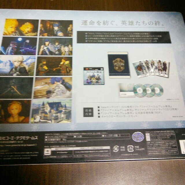 ニンテンドー3DS(ニンテンドー3DS)のファイアーエンブレム 無双 エンタメ/ホビーのエンタメ その他(その他)の商品写真