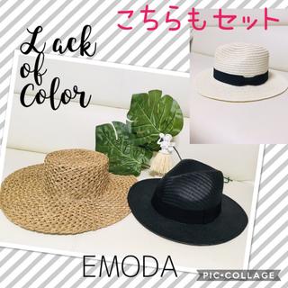 カラー(Color)の早い者勝ち‼️新品‼️ Lack of Color  & EMODA 麦わら帽子(麦わら帽子/ストローハット)