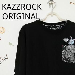 カズロックオリジナル(KAZZROCK ORIGINAL)のカズロックオリジナル(Tシャツ/カットソー(七分/長袖))