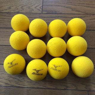 スポンジボール⭐️野球、テニス、幼稚園、施設など(ボール)