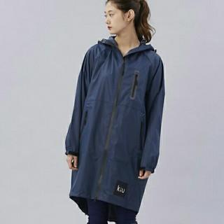 キウ(KiU)のkiu レインコート ネイビー 男女兼用   新品タグ付き ナノ・ユニバース(レインコート)