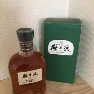 軽井沢 10年 100%モルトウイスキー(ウイスキー)