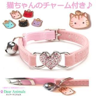 猫用首輪 かわいい猫ちゃんの顔チャーム付きオリジナル首輪♪ ピンク E♪(猫)