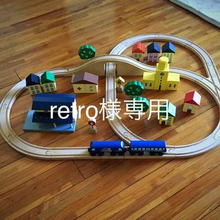 ボーネルンド(BorneLund)のボーネルンド 木製レール 列車(電車のおもちゃ/車)