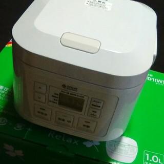 ハイアール(Haier)の炊飯器 0.54L 一人暮らしの方におすすめサイズ☆(炊飯器)