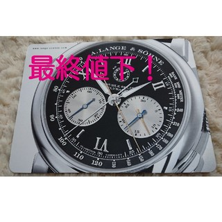 ランゲアンドゾーネ(A. Lange & Söhne(A. Lange & Sohne))のA.LANGE&SOEHNE マウスパッド(腕時計(アナログ))