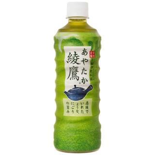 コカコーラ(コカ・コーラ)のコカ・コーラ 綾鷹 お茶 ペットボトル 525ml×24本(茶)