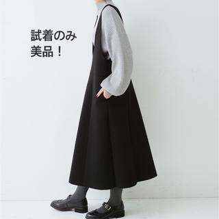 ハコ(haco!)のふんわり感がレトロかわいい フレアージャンパースカート(ひざ丈ワンピース)