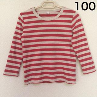 ムジルシリョウヒン(MUJI (無印良品))の無印良品 赤 生成り 長袖 ロンT トップス ボーダー 100 男女兼用(Tシャツ/カットソー)