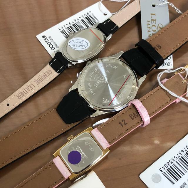 dba7187286 ef-de - 未使用3本セット LEOBE PERKYJEAN ef-de 腕時計 クオーツ の通販 ...