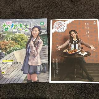 エイチケーティーフォーティーエイト(HKT48)の広報ながさき & パンフレット HKT48 森保まどか(女性タレント)