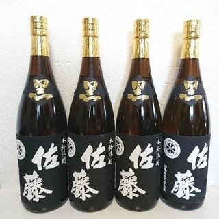 キヨ様専用 佐藤 黒 4本 一どん 1本(焼酎)