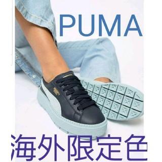 プーマ(PUMA)の日本未発売 Puma プーマ basket プラットフォームトレース スニーカー(スニーカー)