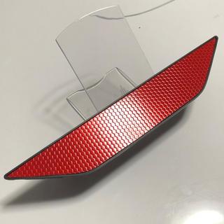 トヨタ(トヨタ)の30 プリウス G's専用 リアバンパー リフレクター 反射材(車種別パーツ)