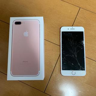 アイフォーン(iPhone)のiPhone 7 plus 32GB ローズゴールド SIMロック解除済み。(スマートフォン本体)