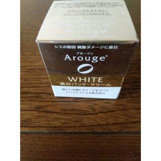 アルージェ(Arouge)のアルージェ ホワイトニング リペアクリーム(注意)使用期限切れてます(フェイスクリーム)