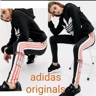アディダス(adidas)のアディダスオリジナルスAdidasoriginals adibreak レギンス(レギンス/スパッツ)