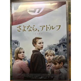 アドルフ(Adolf)のさよなら,アドルフ('12オーストラリア/独/英)(外国映画)