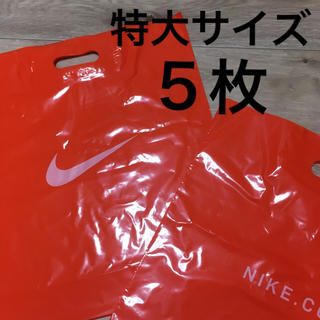 ナイキ(NIKE)の特大サイズ ナイキ 梱包資材 ショップビニール袋 ビニール袋 ショッパー(ショップ袋)
