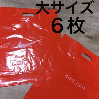 ナイキ(NIKE)の大 大サイズ ナイキ ショッパー ビニール袋 梱包資材(ショップ袋)
