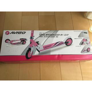 トイザラス(トイザらス)のAVIGO 折りたたみ キッズスクーター ピンク(三輪車/乗り物)