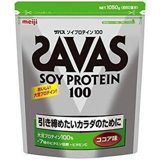 ザバス(SAVAS)の新品未開封 明治 SAVAS ザバス ソイプロテイン ココア味 1050g(プロテイン)