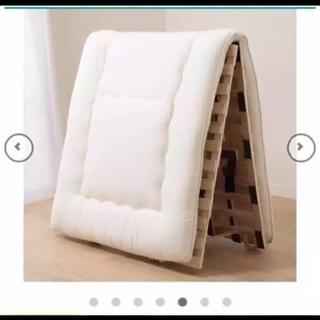 ニトリ(ニトリ)のニトリ  二つ折り  すのこベッド(すのこベッド)