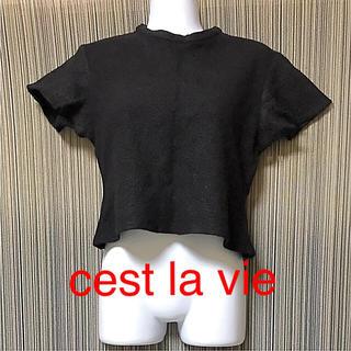 セラビ(C'EST LA VIE)のセラビ ショート丈 ニット ブラック モード(ニット/セーター)