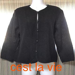 セラビ(C'EST LA VIE)のカーディガン cest la vie ブラック ゆったり(カーディガン)