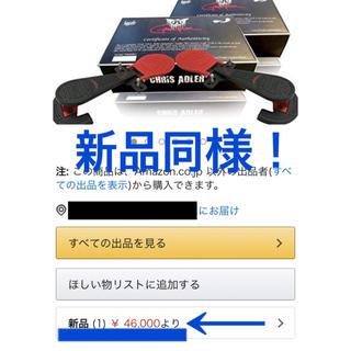 VRUK drummaster ドラム バスドラ ペダル(ペダル)