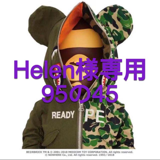 A BATHING APE(アベイシングエイプ)のREADYMADE x A BATHING APE 1000%  エンタメ/ホビーのおもちゃ/ぬいぐるみ(キャラクターグッズ)の商品写真