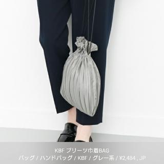ケービーエフ(KBF)の【※iori様お取り置き※】KBF プリーツ巾着BAG(ハンドバッグ)