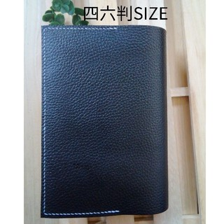 四六判 革のブックカバー 黒 シンプルDesign ミニポケット付き(ブックカバー)