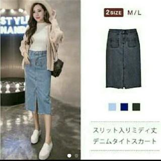 ディーエムジー(D.M.G)の日本製♡デニムロングスカート(ロングスカート)