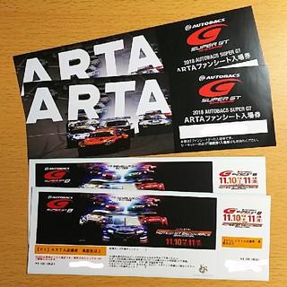 SUPER GT 第8戦 ペアチケット @ツインリンクもてぎ 11/10-11(モータースポーツ)
