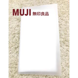 ムジルシリョウヒン(MUJI (無印良品))の無印良品 ポリプロピレンCD・DVDフォルダー 2段40枚収納 (80ポケット)(CD/DVD収納)