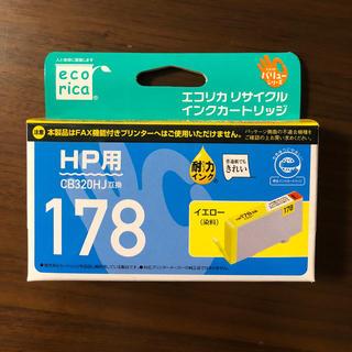 ヒューレットパッカード(HP)のインクカートリッジ HP用 イエロー色【630円から更に再値下げ中!】(オフィス用品一般)
