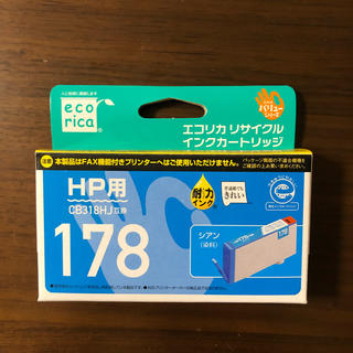 ヒューレットパッカード(HP)のインクカートリッジ  HP用 シアン色【630円から更に値下げ中!】(オフィス用品一般)