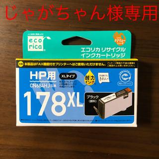 ヒューレットパッカード(HP)のインクカートリッジ  HP用 ブラックXL【1,180円から更に値下げ中!】(オフィス用品一般)