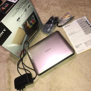 ソニー(SONY)のSONY ポータブルDVDプレイヤー DVP-FX780(DVDプレーヤー)