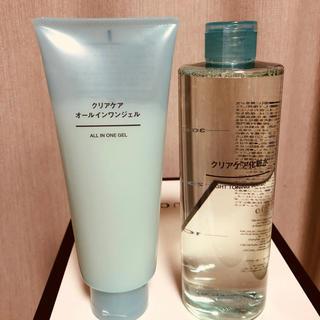 ムジルシリョウヒン(MUJI (無印良品))の無印 化粧水とジェルkuni様 専用(化粧水 / ローション)