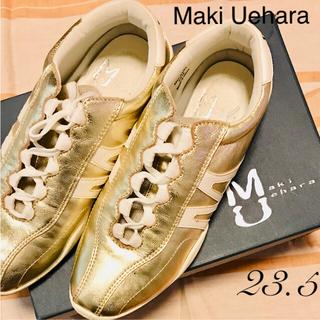 Maki Uehara マキウエハラ スニーカー23.5cm(スニーカー)