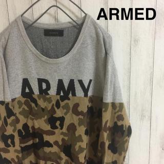 アームド(ARMED)のARMED ニットセーター(ニット/セーター)