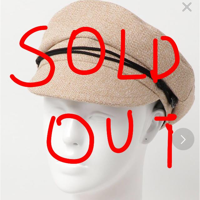 Ungrid(アングリッド)の新品 scye マリンキャップ レディースの帽子(キャスケット)の商品写真