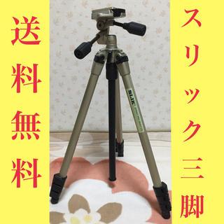 スリック(SLICK)のSLIK スリック 三脚 SPRINT PRO 3WAY CG☆送料込(その他)