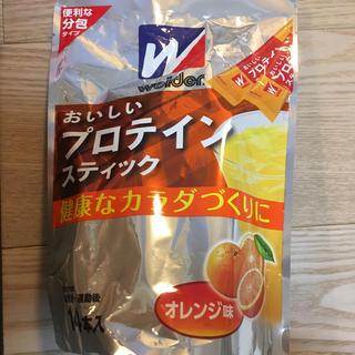 ウイダー(weider)のweider おいしいプロテインスティック 分包 オレンジ味 14本入(プロテイン)